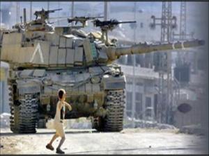 intifada bambina